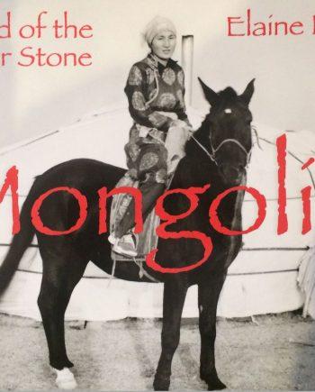 Mongolia Elaine Ling Photography
