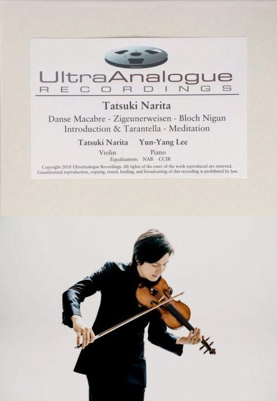 tatsuki-tape-cover-1