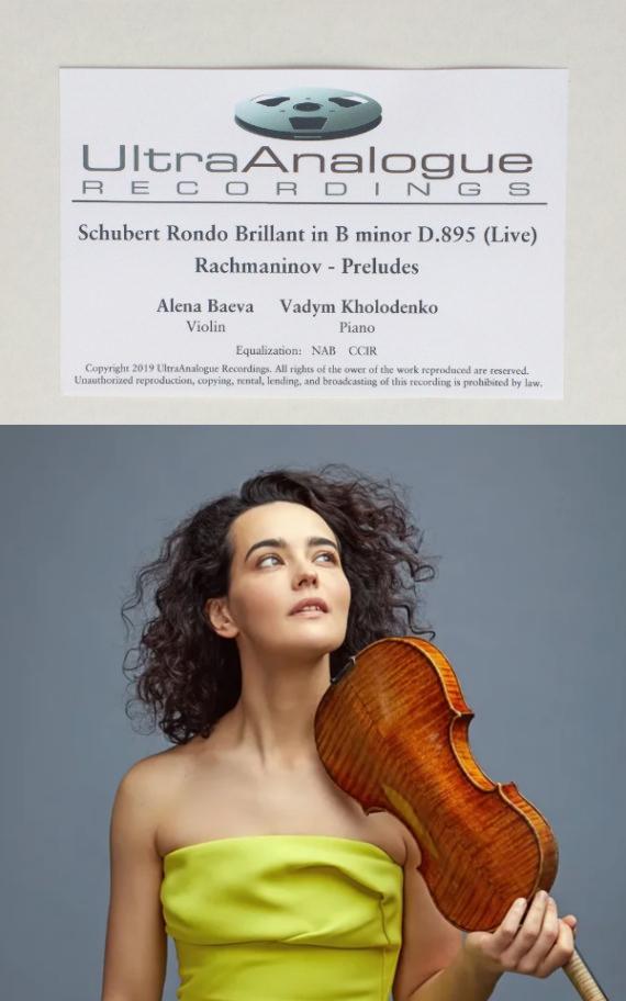 schubert-rondo-alena-dsd-v2